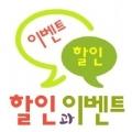 로어즈윌 Logo