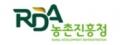 농촌진흥청 Logo