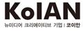 코이안 Logo