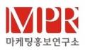 마케팅홍보연구소 Logo