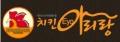 치킨아리랑 Logo