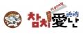 비케이F&B Logo