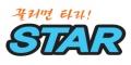 제주스타렌탈 Logo