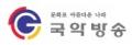 국악방송 Logo