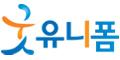 굿유니폼 Logo