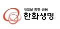 한화생명 Logo