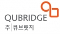 큐브릿지 Logo