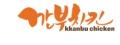 깐부 Logo
