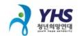 청년희망연대 Logo