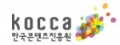 한국콘텐츠진흥원 Logo