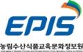 농림수산식품교육문화정보원 Logo