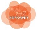 이상네트웍스 전시사업부 Logo