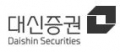 대신증권 Logo