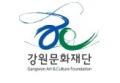 강원문화재단 Logo