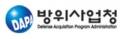 방위사업청 Logo