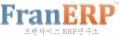 프랜차이즈ERP연구소 Logo