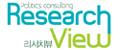 리서치뷰 Logo