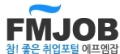 에프엠잡 Logo