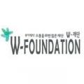 소통을위한젊은재단(W-재단) Logo