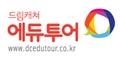드림캐쳐 에듀투어 Logo