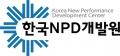 한국NPD개발원 Logo