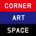 코너아트스페이스 Logo
