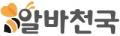 알바천국 Logo