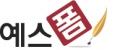 예스폼 Logo