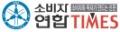소비자연합타임스 Logo