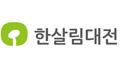 한살림대전생활협동조합 Logo