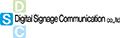 디지탈사이니징커뮤니케이션 Logo
