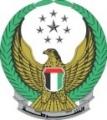 Abu Dhabi Police Logo