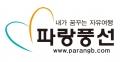 파랑풍선 Logo