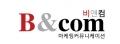 비앤컴 Logo