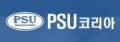 PSU코리아 Logo