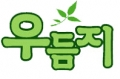 우듬지 Logo