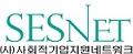 사회적기업지원네트워크 Logo