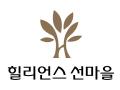 힐리언스 Logo