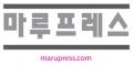 마루프레스 Logo