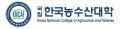 국립한국농수산대학 Logo