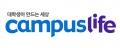 캠퍼스라이프 Logo
