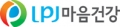 LPJ마음건강의원 Logo
