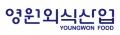 영원외식산업 Logo