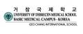 거창국제학교 Logo