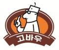 고바우푸드 Logo
