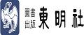 도서출판 동명사 Logo