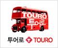투어로 Logo