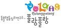 동물행동심리연구소 폴랑폴랑 Logo