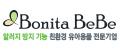 보니타베베 Logo