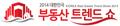 2014 대한민국 부동산 트렌드 쇼 Logo